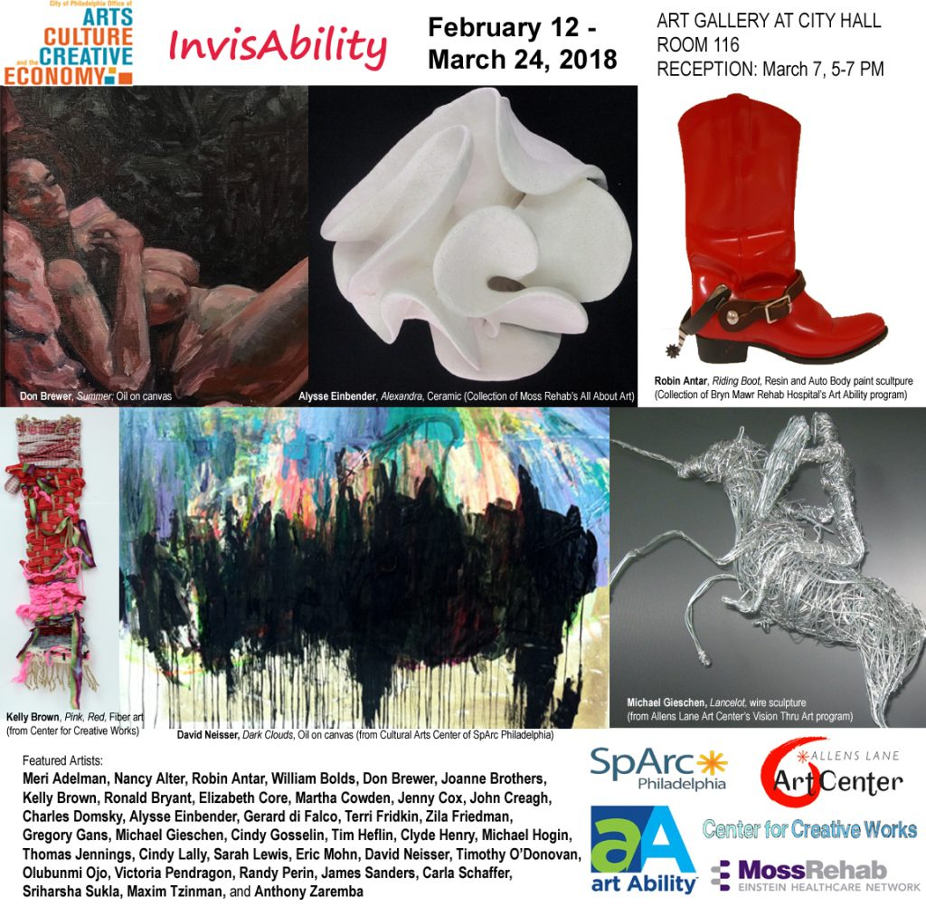 InvisAbility, Art in City Hall Gallery