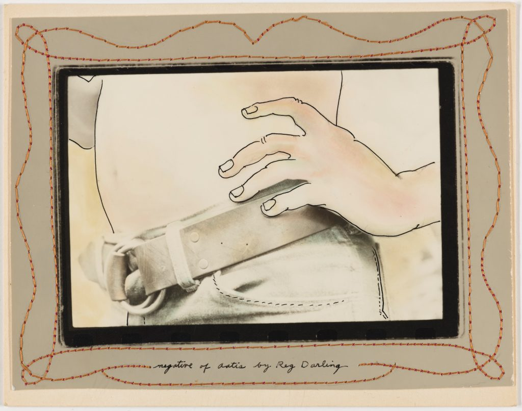 Keith Smith, At Home, Philadelphia Museum of Art